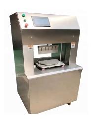 ultrasonic-auto-cake-slicer-